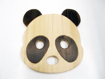 たけのこ学園:パンダ鍋敷き